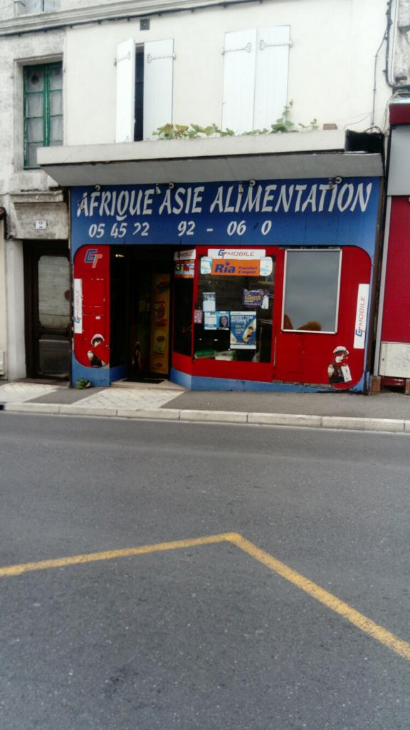 magasin africain le conakkry alimentation g n rale 4 rue saint roch 16000 angoul me adresse. Black Bedroom Furniture Sets. Home Design Ideas