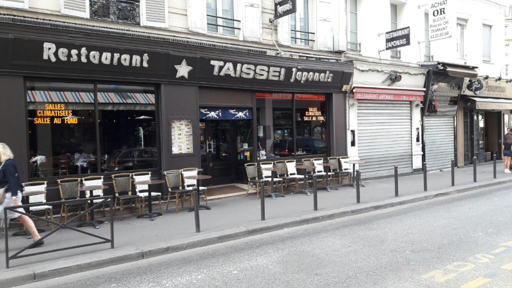 taissei restaurant 4 rue ga t 75014 paris adresse horaire. Black Bedroom Furniture Sets. Home Design Ideas