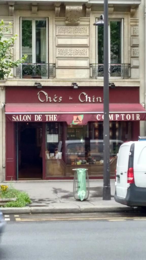 Th s de chine salon de th 20 boulevard saint germain 75005 paris adresse horaire - Mosquee de paris salon de the horaires ...