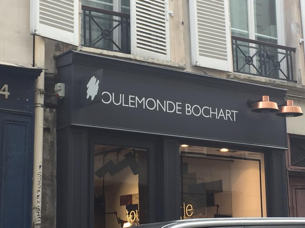 toulemonde bochart moquettes et tapis 42 rue saintonge 75003 paris adresse horaire. Black Bedroom Furniture Sets. Home Design Ideas