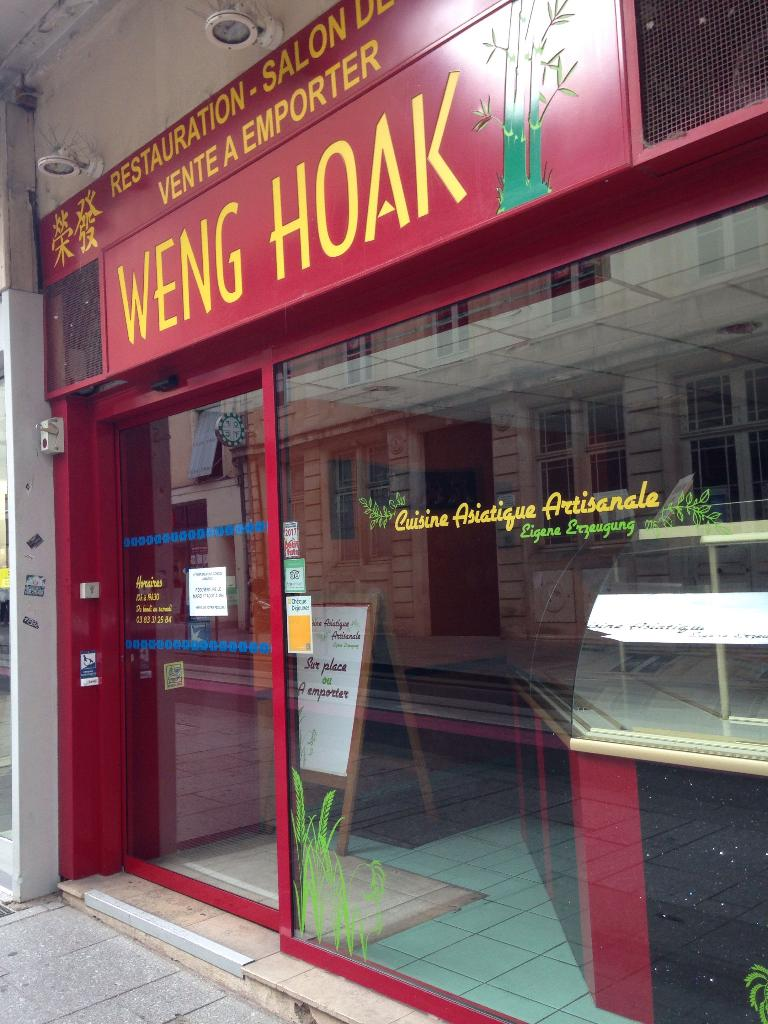 weng hoak restaurant 4 bis rue des ponts 54000 nancy adresse horaire. Black Bedroom Furniture Sets. Home Design Ideas
