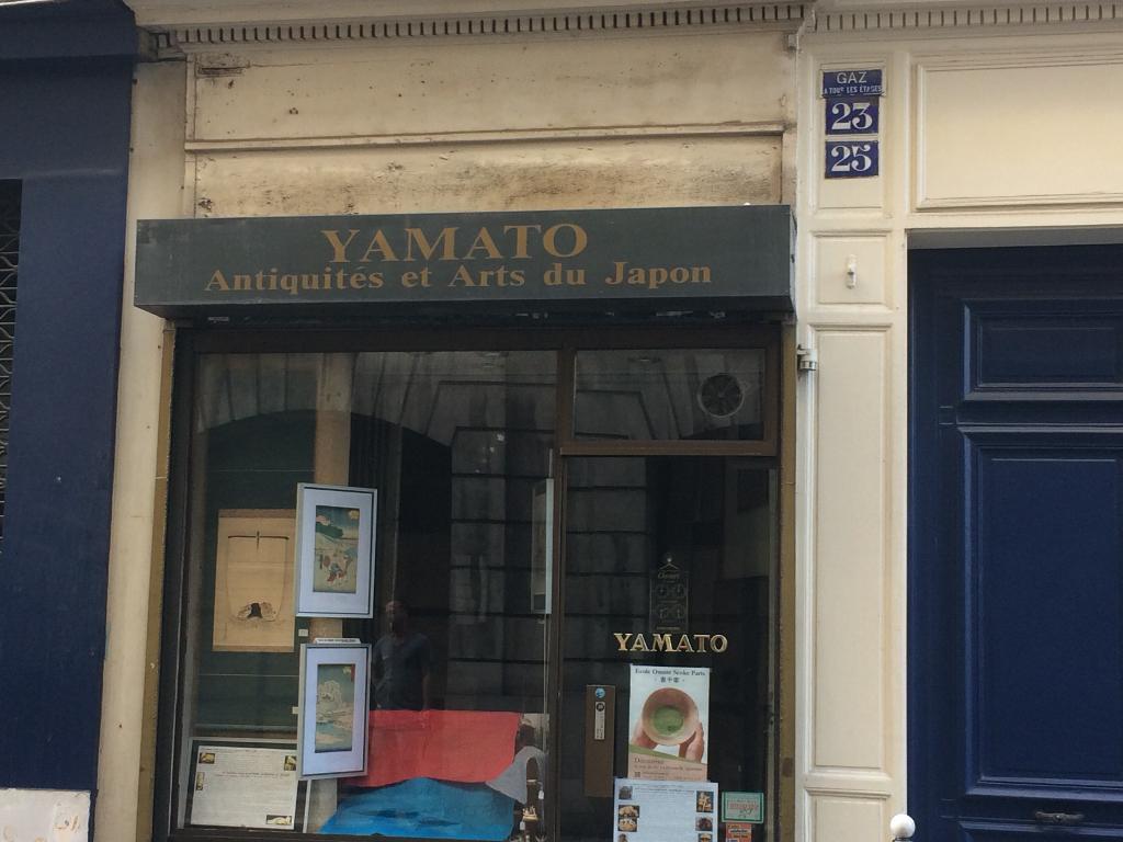 23 rue jean jacques rousseau 75001 paris