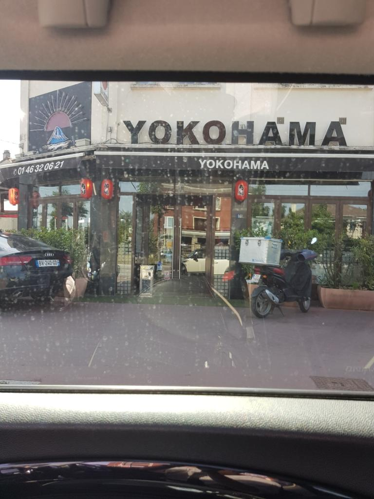 yokohama restaurant 161 avenue g n ral de gaulle 92140 clamart adresse horaire. Black Bedroom Furniture Sets. Home Design Ideas